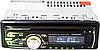 Автомагнитола Pioneer 3228D - MP3 + Пульт (4x50W) - Съемная панель