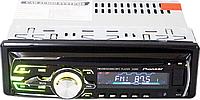 Автомагнитола Pioneer 3228D - MP3 + Пульт (4x50W) - Съемная панель, фото 1