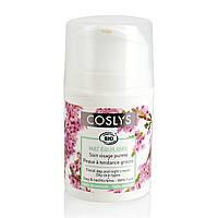 Крем для жирной кожи лица дневной и ночной Coslys,50 мл