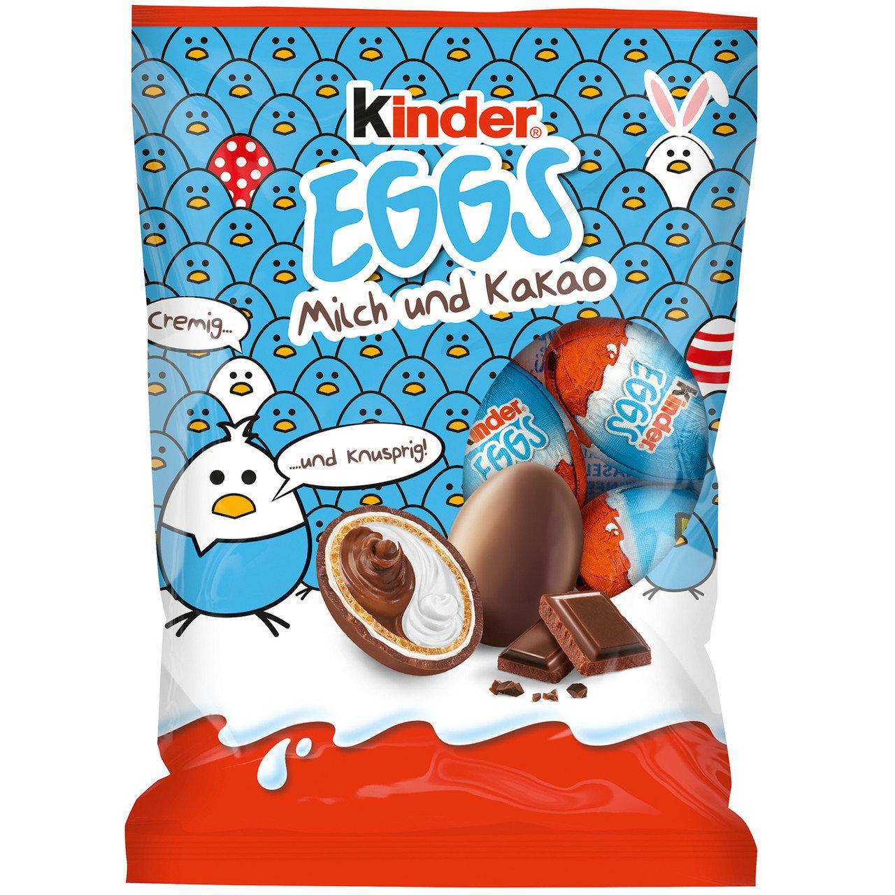 Конфеты Kinder Chocolate Eggs Двойная начинка 120 g