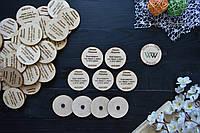 Свадебные фишки магниты, благодарность гостям, пригласительные, фишки из дерева с датой, именами и пожеланием.