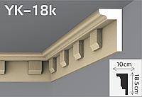 Карниз подкровельный фасадный YUM Decor YK-18k