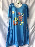 Нічна сорочка жіноча БАТАЛ (52-56) купити оптом від складу 7 км Одеса