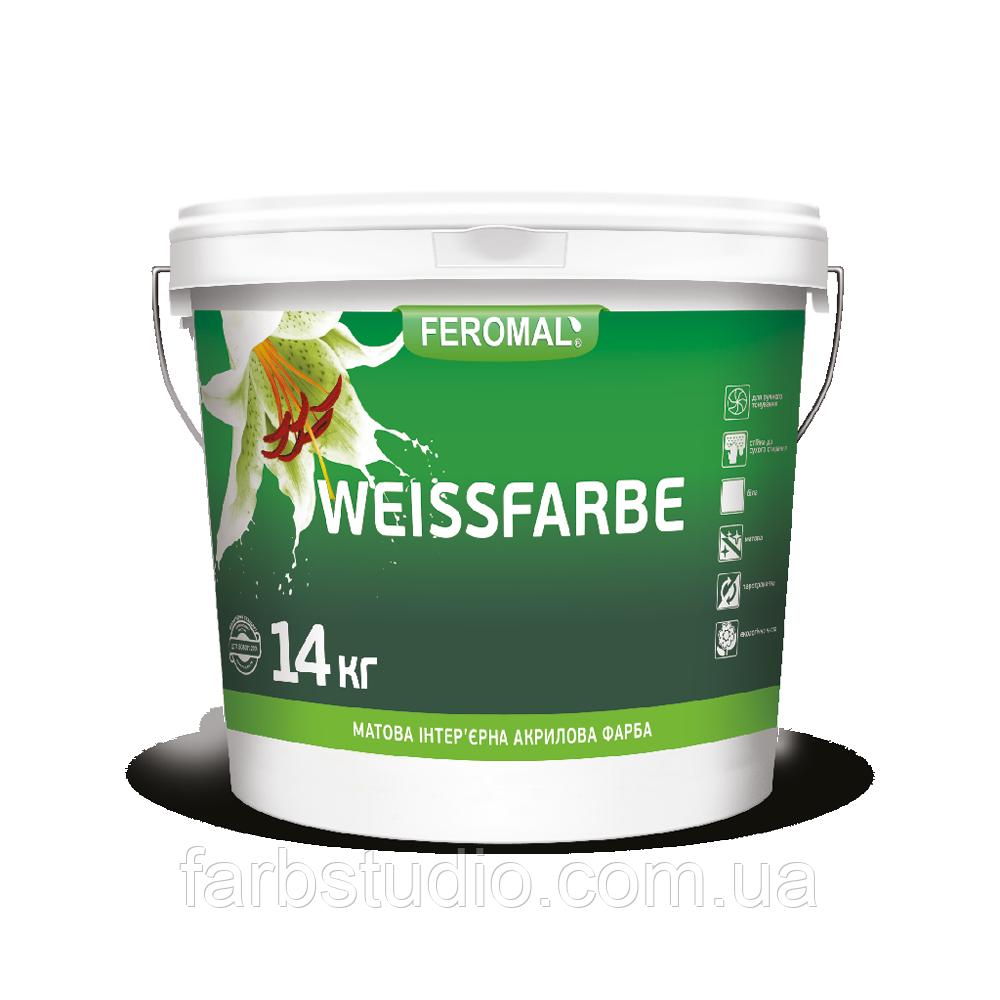 Краска для внутренних работ акриловая Weisfarde 14 кг белая