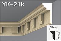 Карниз подкровельный фасадный YUM Decor YK-21k