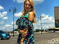 Платье туника сарафан летнее c открытыми плечами