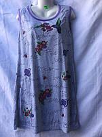 5cc025ecb343 Ночная рубашка женская (44-52) оптом купить от склада 7 км Одесса ...