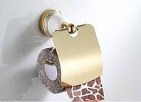 Держатель для туалетной бумаги SANTEP 3603G Золото, фото 1