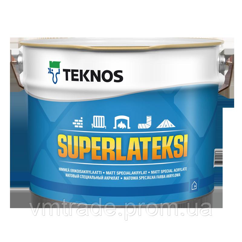 Краска акрилатная для стен и потолков Текнос Супер латекси (Teknos Superlateksi) 9 л