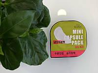 Scinic Mini Capsule Pack- Green Tea