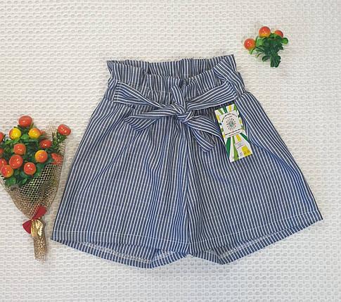Классические Шорты для девочки 128-146 серый, фото 2