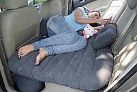 Автоматрас для детей, для путешествий, для сна в машине, для рыбаков