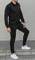 Качественный мужской спортивный костюм Nike , черные с белым