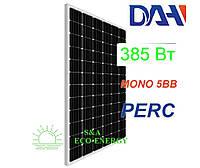 Солнечная панель DAH SOLAR DHM72X-385