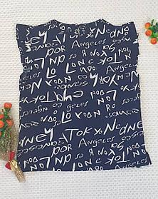 Блузка Ярослава  128-152 темно-синий