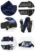 Пояс мини сумка с большим карманом под мелочи для спорта (черная) бананка, фото 2