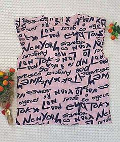 Блузка Ярослава  128-152 розовый
