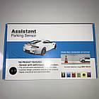 Парктроник Assistant Parking на 4 датчика. Полный комплект установки. + Нож-Кредитка в Подарок!, фото 2