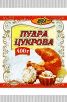 """Сахарная пудра от ТМ """"Юна-пак"""""""