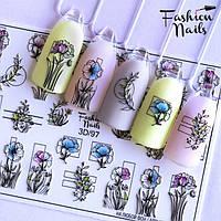 Слайдер-дизайн 3д наклейка для ногтей цветок арт.3D/97