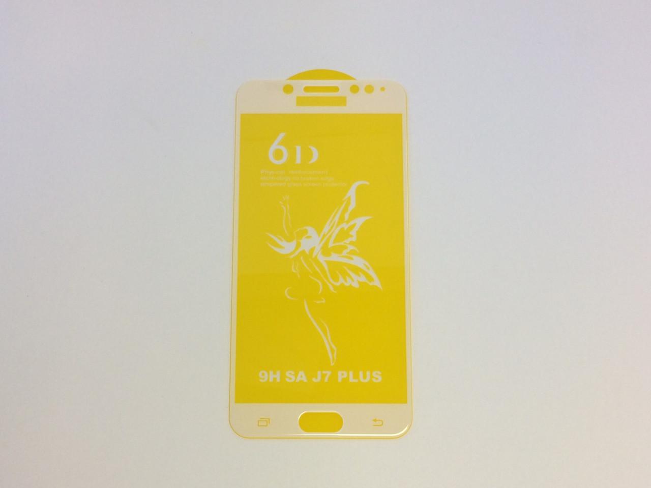 Защитное стекло Premium 6D для SAMSUNG Galaxy J7 PLUS (2018) - белый