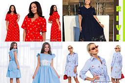 Женские платья с 42 по 98 размер