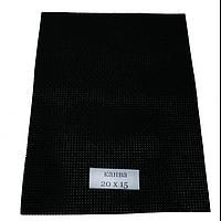 Канва для вышивки, черная 14 каунт  15х20 см