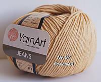 Пряжа для вязания хлопок/акрил JEANSот YarnArt № 07 - беж