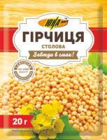 Горчица столовая в зернах ТМ «Юна-пак» 20 г