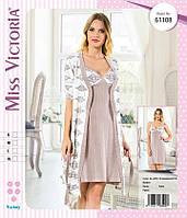 "Комплект халат и ночная рубашка ТМ ""Miss Victoria"" № 61108 Турция"