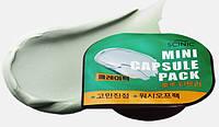 Scinic Mini Capsule Pack- Green Tea Капсул.увлаж.маска с экстрактом зеленого чая