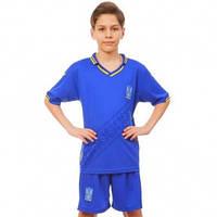 Форма футбольная детская УКРАИНА 2019 Sport CO-8172