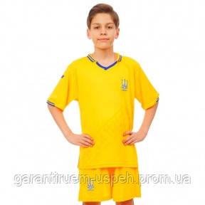 Форма футбольная детская УКРАИНА 2019 Sport CO-8173