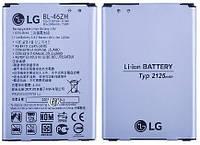 Аккумулятор батарея BL-46ZH для LG K7 X210DS / K8 K350E оригинал