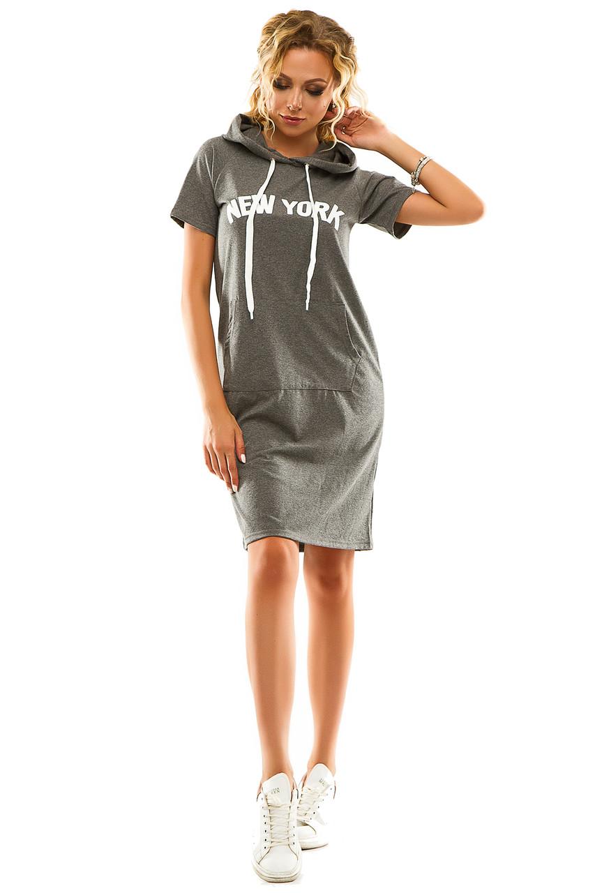 Платье 003 с капюшоном антрацит