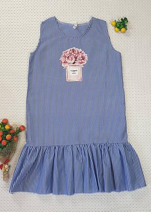 Летнее платье в полоску  Модница 134-152 синий, фото 2