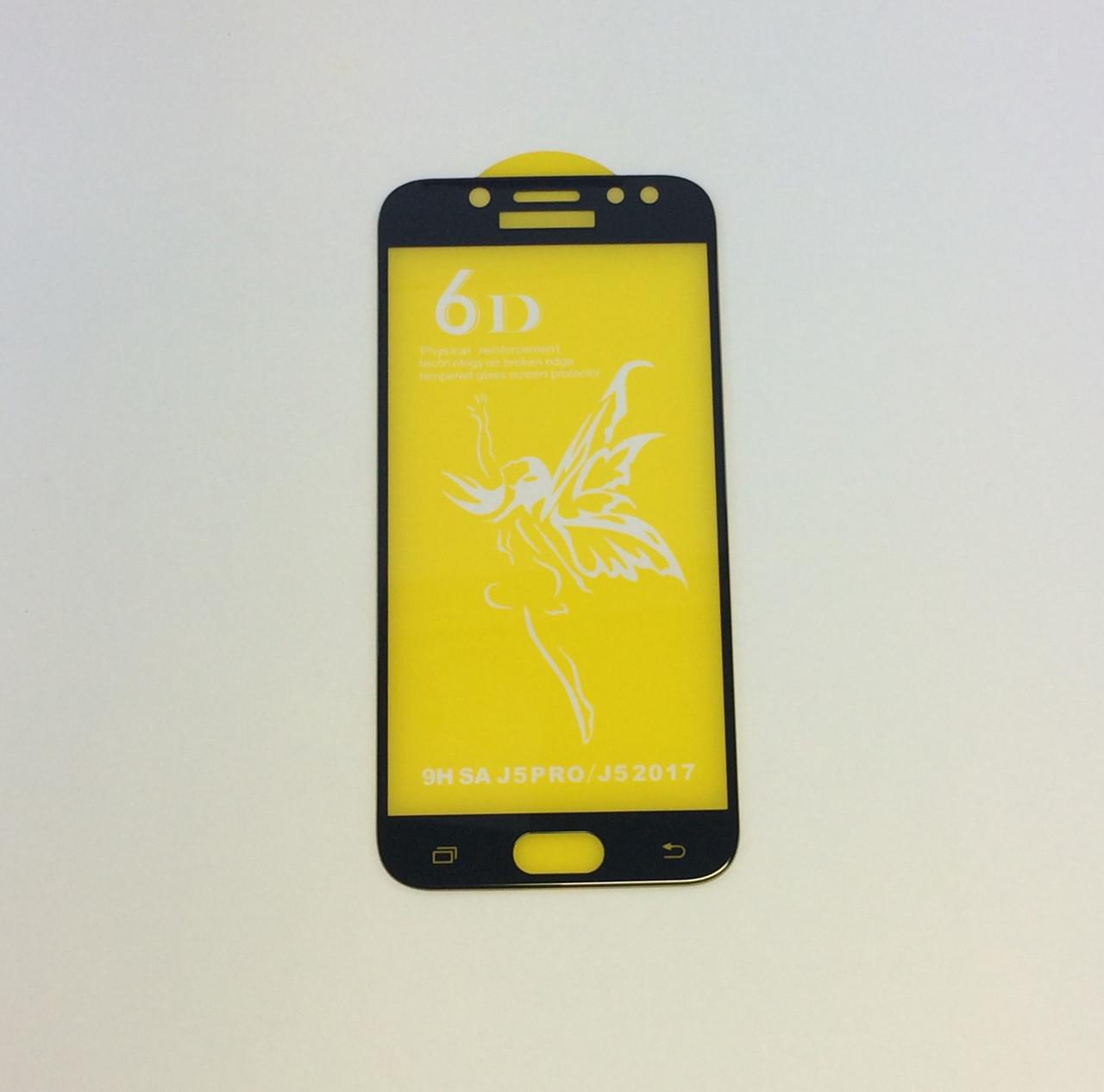 Защитное стекло Premium 6D для SAMSUNG J520 Galaxy J5 (2017) - черный