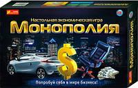 Настольная экономическая игра Монополия RANOK 10+ 12119001р