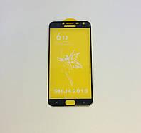 Защитное стекло Premium 6D для SAMSUNG J400 Galaxy J4 (2018) - черный