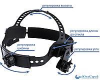 Наголовник для маски сварщика Optech S777C, VITA TIG 5-A