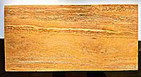 """Плитка из натурального травертина """"Yellow"""" заполненная полированная Vein Cut 600х300х20 мм"""