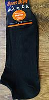 """Шкарпетки чоловічі стрейчеві (сітка), короткі """"Mister"""" м.Житомир 27-29, фото 1"""