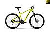 """Велосипед Haibike SeetHardNine 3.029"""" 2020 лайм"""