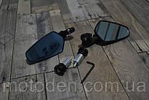 Зеркала универсальные в торец руля / на руль (угловые) черные металлические 5.6Х11см голубой антиблик