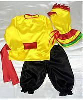 Детский карнавальный костюм Bonita Петушок № 2 105 - 120 см Разноцветный