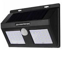 Светодиодный Навесной фонарь с датчиком движения Solar YH818 + 40 LED диодов, фото 1