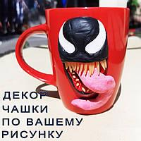 Сувенірна чашка з декором з полімерної глини в подарунок лікаря стоматолога на день медика