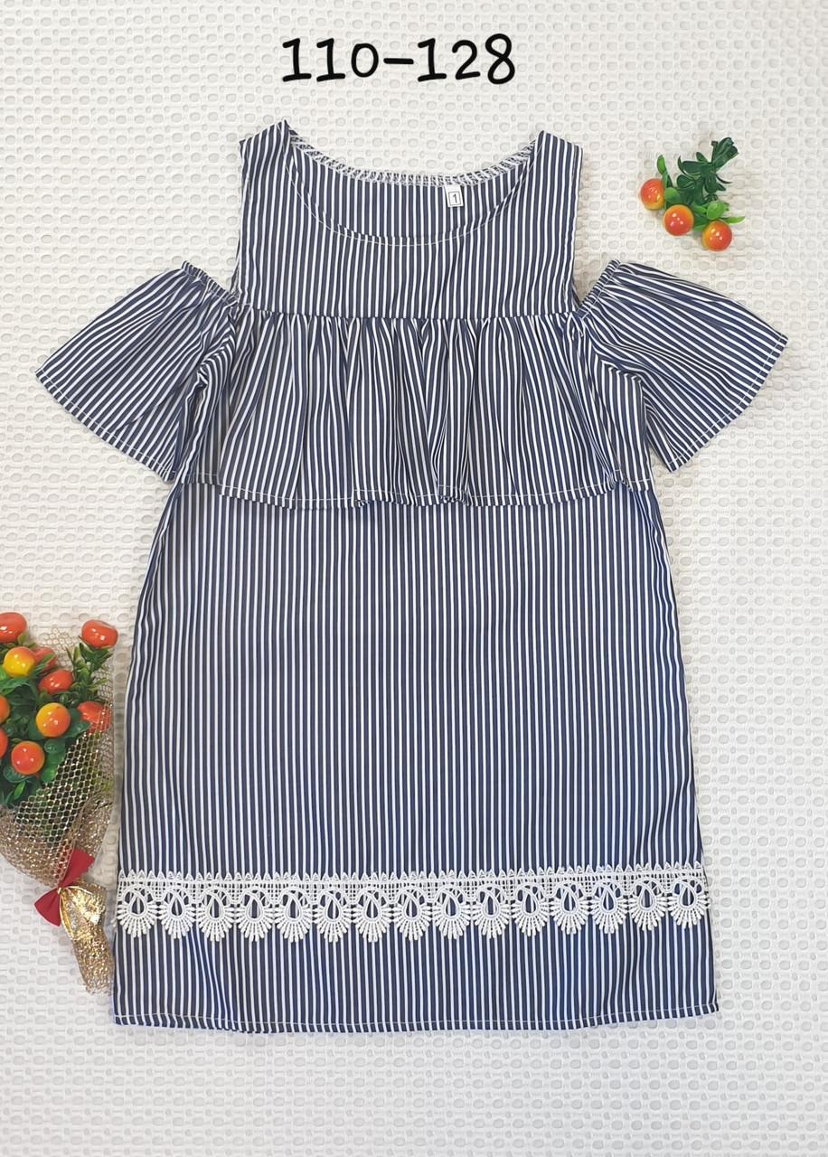 Летнее платье в полоску  Лиза 110-128 серый