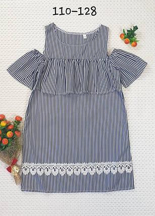 Летнее платье в полоску  Лиза 110-128 серый, фото 2