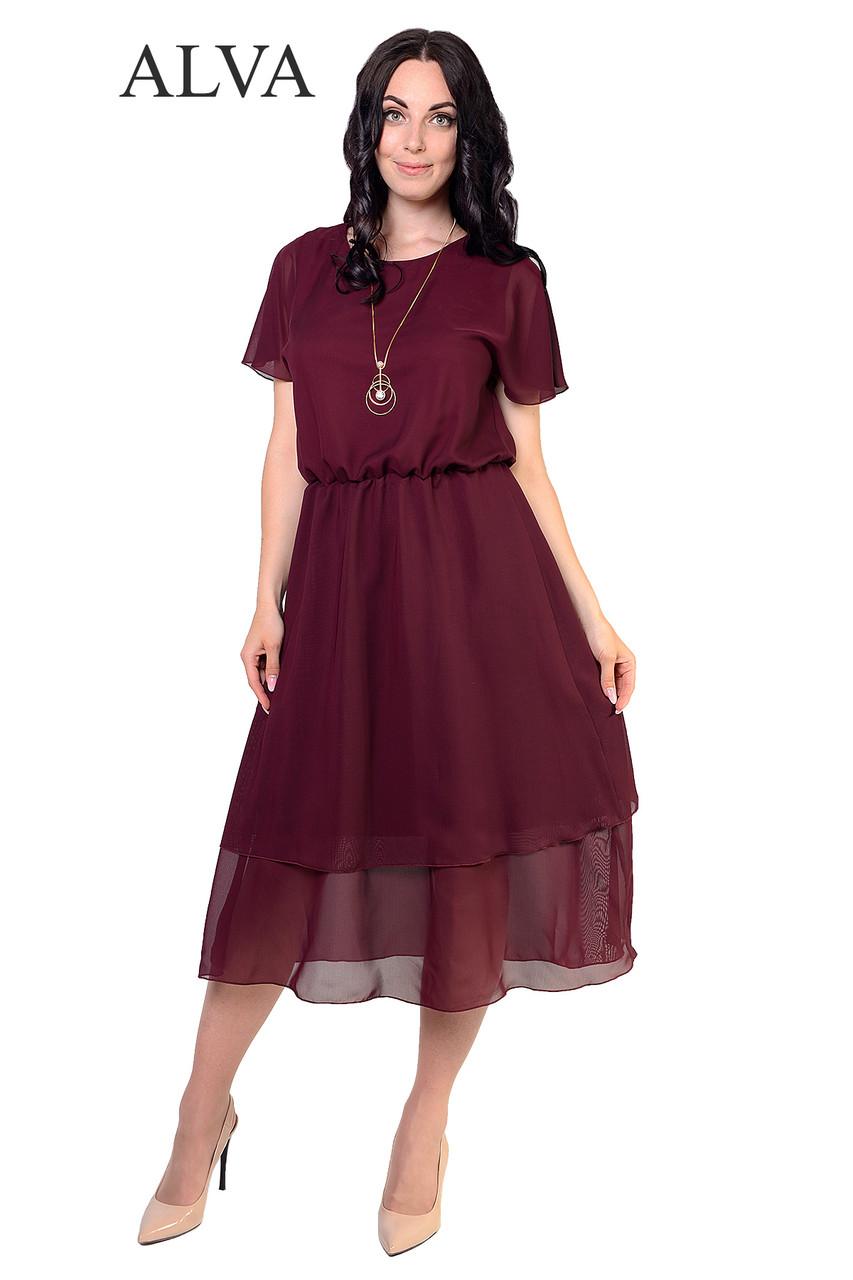 Нежное струящееся платье.Разные цвета.
